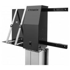 CTOUCH 10080258 estacion de trabajo sentado o de pie (Espera 4 dias)