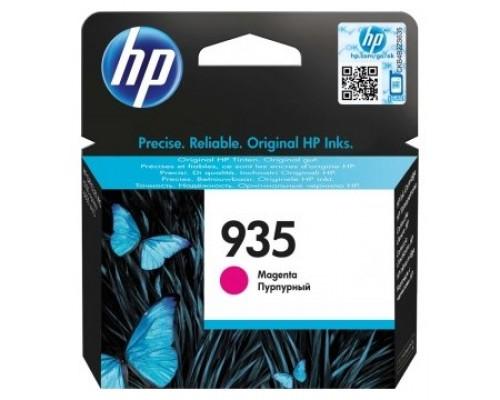 HP 935 CARTUCHO DE TINTA HP935 MAGENTA (C2P21AE) (Espera 4 dias)