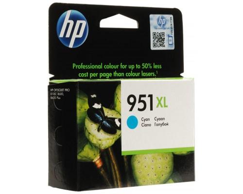 HP 951XL CARTUCHO DE TINTA HP951XL CIAN (CN046AE) (Espera 4 dias)